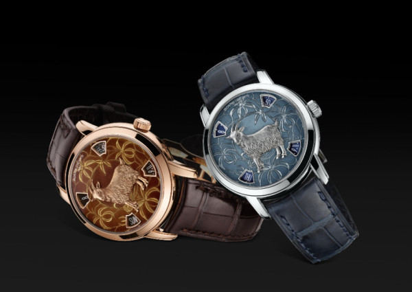 Two new editions from Vacheron Constantin that mark the Year of the Goat
