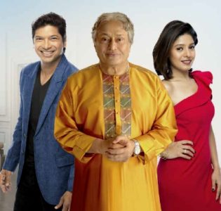 City of Music is endorsed by haan, Ustad Amjad Ali Khan and Sunidhi Chauhan